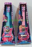 New Rock Girls Royal toy guitar, plays music and lights, 2 count