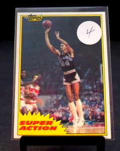 1981-82 TOPPS GEORGE GERVIN SUPER ACTION CARD #106 - NM