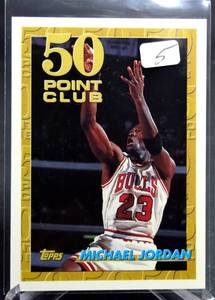 Michael Jordan 1993 1993-1994 Topps 50 pt club Card #64