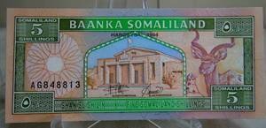 BANK OF SOMALILAND - NOTE 5 SHILLINGS 1994 P 1 UNCIRCULATED