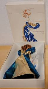 VINTAGE 1992 LIMITED EDITION BENEFIT BALL BARBIE DOLL WITH ORIGINAL BOX AND PAPERWORK AS SHOWN.